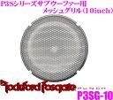 RockfordFosgate ロックフォード PUNCH P3SG-10 P3Sシリーズ2...