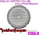 RockfordFosgate ロックフォード PUNCH P3SG-...