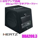 HERTZ ハーツ DBA200.3 dieci 140Wアンプ内蔵パワードサブウーファー(アンプ内蔵ウーハー)