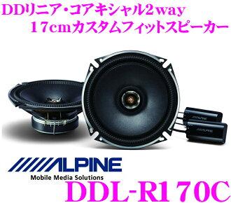 Alpine ★ DDL-R170C DD linear coaxial 2way17cm custom fit speakers