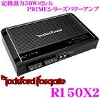 【11/1は全品P3倍】RockfordFosgate ロックフォード PRIME R150X2定格出力50W×2chパワーアンプ【ブリッジ接続150W×1 ハイレベルインプット対応】