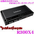 RockfordFosgate ロックフォード PRIME R300X4 定格出力50W×4chパワーアンプ 【ブリッジ接続150W×2 ハイレベルインプット対応】