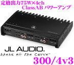 【11/1は全品P3倍】JL AUDIO ジェイエルオーディオ 300/4v3Slash v3 75W×4chパワーアンプ【ブリッジ接続150W×2】