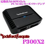 【11/1は全品P3倍】RockfordFosgate ロックフォード PUNCH P300X2定格出力100W×2chパワーアンプ【ブリッジ接続時300W×1(4Ω)】