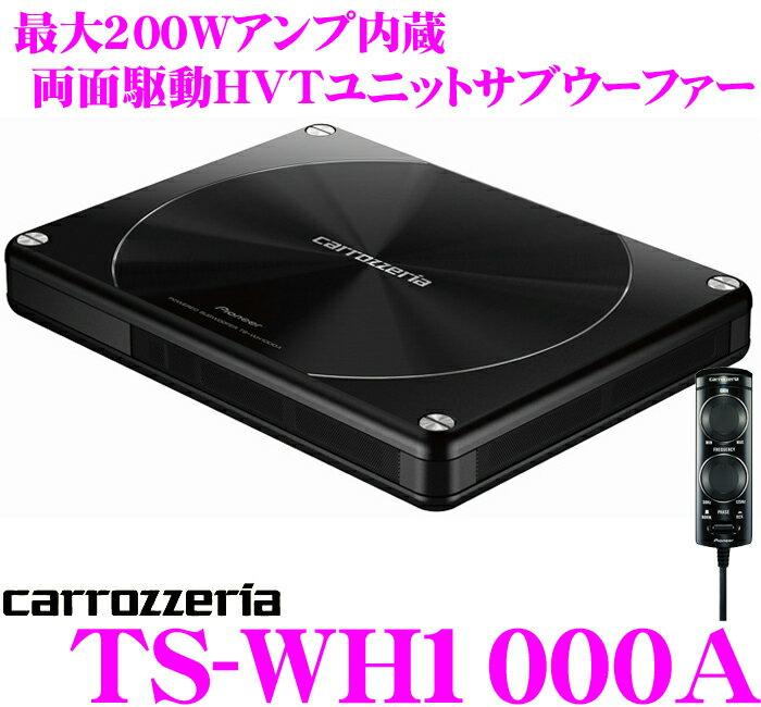 カーオーディオ, ウーファー  TS-WH1000A 2HVT 200W 21cm8cm()