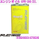 RE雨宮 レーシングエンジンオイル E0-203347-056 NA車用 RE SuperG 0W-30 SL/CF 5L