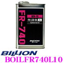 BILLION ビリオン デフオイル BOILFR740L10BILLION OILS SAE:...