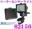 Img60732513