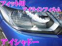 【4/9〜4/16はエントリーで最大P38.5倍】ROAD☆STAR FIT-EY-MS...