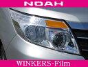 ROAD☆STAR NOA80-OR24 トヨタ ノア (H26.1〜 DBA-ZRR8#・DBA-...