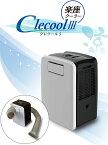 CLESEED 楽座クーラー CLECOOLIII-W (クレクール3 ホワイト) 移動式スポットクーラー【単相100V 50Hz 60Hz 冷房能力800W(3000BTU) 定格消費電力350W 冷房 除湿 加湿 空気浄化 送風機能】