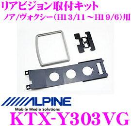 モニター, その他  KTX-Y303VG (60)H1311H196 PCX-R35003300TMX-R32003000TM X-R2200