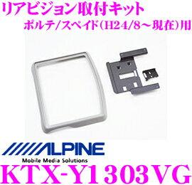 モニター, その他  KTX-Y1303VG H247 PCX-R35003300TMX-R32003000TM X-R2200