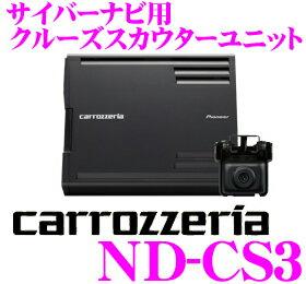 ND-CS3