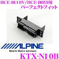 カーナビ・カーエレクトロニクス, その他  KTX-N10B HCE-B110VHCE-B053 C26T32