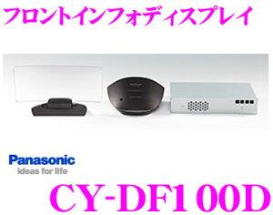 CY-DF100D