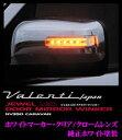 【12/4 20時〜12/6は全品P3倍以上!】Valenti ヴァレンティ D...