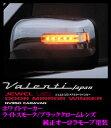 【4/18はP2倍】Valenti ヴァレンティ DMW-350SW-LAE ジュエル...