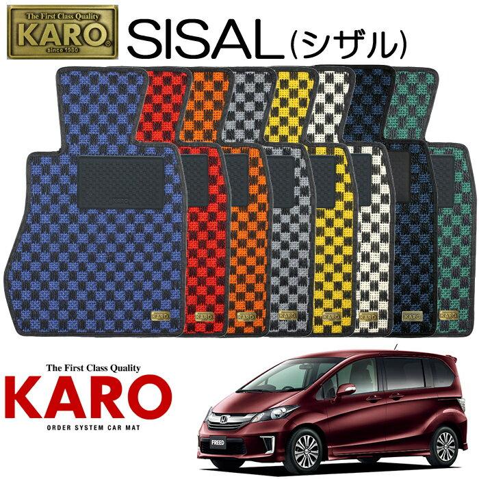 アクセサリー, フロアマット 518P2KARO SISAL() 3524 GB 6 GB KFF4WD