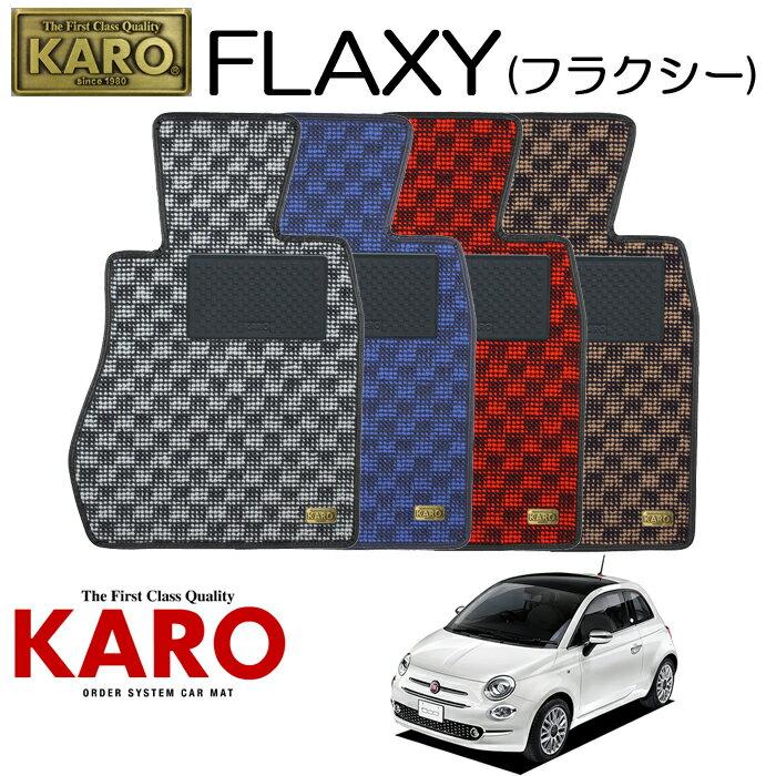 アクセサリー, フロアマット 518P2KARO FLAXY()2687 312141 4 312141 ABARTH 500()KFF