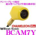 Beat-Sonic ビートソニック BCAM7Y ナンバー...