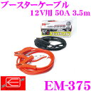 Imgrc0063840900