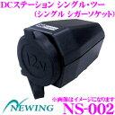 Imgrc0063865802