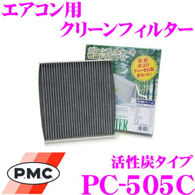 メンテナンス用品, エアコンケア・エアコンフィルター 518P2PMC PC-505C ()
