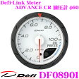 Defi デフィ 日本精機 DF08901 Defi-Link Meter (デフィリンクメーター) アドバンス CR 油圧計 【サイズ:φ60/文字板:白】