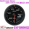 Defi デフィ 日本精機 DF08902 Defi-Link Meter (デフィリンクメーター) アドバンス CR 油圧計 【サイズ:φ60/文字板:黒】