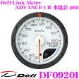 【本商品エントリーでポイント7倍!】Defi デフィ 日本精機 DF09201 Defi-Link Meter (デフィリンクメーター) アドバンス CR 水温計 【サイズ:φ60/文字板:白】