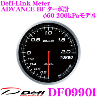 Defi defi Japan Seiki DF09901 Defi-Link Meter (deferring meter) advance BF Turbo gauge 200 kPa models