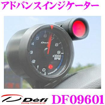 メーター, その他 Defi DF09601Defi Link !
