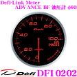 Defi デフィ 日本精機 DF10202 Defi-Link Meter (デフィリンクメーター) アドバンス BF 油圧計 【サイズ:φ60/照明カラー:アンバーレッド】