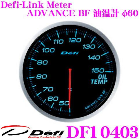 メーター, 油温計 Defi DF10403 Defi-Link Meter () BF 60