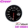 【本商品エントリーでポイント7倍!】Defi デフィ 日本精機 DF10501 Defi-Link Meter (デフィリンクメーター) アドバンス BF 水温計 【サイズ:φ60/照明カラー:ホワイト】
