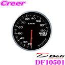 Defi デフィ 日本精機 DF10501 Defi-Link Meter (デフィリン...