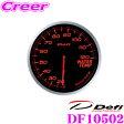 【本商品エントリーでポイント7倍!】Defi デフィ 日本精機 DF10502 Defi-Link Meter (デフィリンクメーター) アドバンス BF 水温計 【サイズ:φ60/照明カラー:アンバーレッド】
