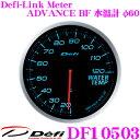 Defi デフィ 日本精機 DF10503 Defi-Link Meter (デフィリン...