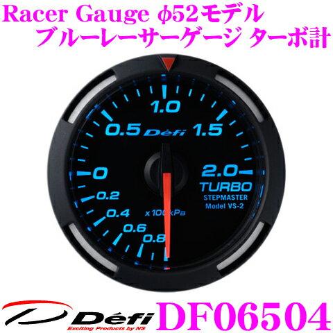 メーター, ターボ計・ブースト計 Defi DF06504 Racer Gauge () 52