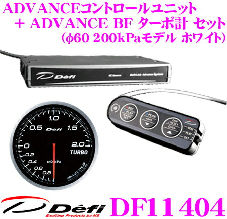 メーター, ターボ計・ブースト計 Defi DF11404Defi-Link ADVANCE BF !200kPa60