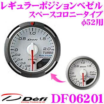 メーター, その他 Defi DF06201 52 !