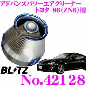 吸気系パーツ, エアクリーナー・エアフィルター BLITZ No.42128 86(ZN6) BRZ(ZC6) ADVANCE POWER AIR CLEANER