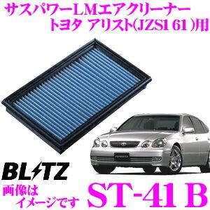 吸気系パーツ, エアクリーナー・エアフィルター BLITZ ST-41B 59505 (JZS161) LM SUS POWER AIR FILTER LM 17801-4608017801-46090