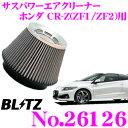 【11/1は全品P3倍】BLITZ ブリッツ No.26126ホンダ CR-Z(ZF1/...