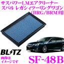 【11/1は全品P3倍】BLITZ SF-48B No.59542 SUS POWER AIR FIL...