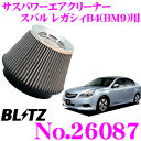 BLITZ ブリッツ No.26087 スバル レガシィ B4(BM9)用 サスパ...
