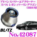 BLITZ ブリッツ No.42087 スバル レガシィ ツーリングワゴン(...
