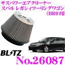BLITZ ブリッツ No.26087 スバル レガシィ ツーリングワゴン(...