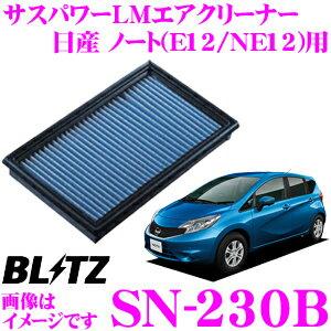 吸気系パーツ, エアクリーナー・エアフィルター BLITZ SN-230B 59603 (E12NE12)LMSUS POWER AIR FILTER LMAY120-NS058